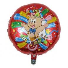 Balón Prasiatko HB