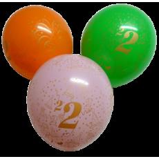 Balón narodeninový číslo 2