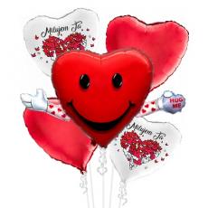 Balónová kytica Valentín Milujem Ťa